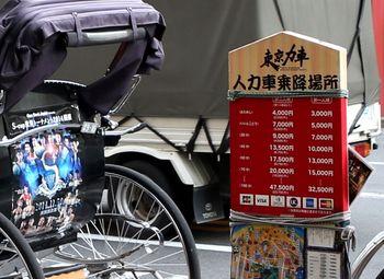 2014.12.浅草7.jpg