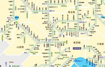 2016.11長野へ1.jpg
