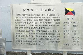 2016.9横須賀11.jpg
