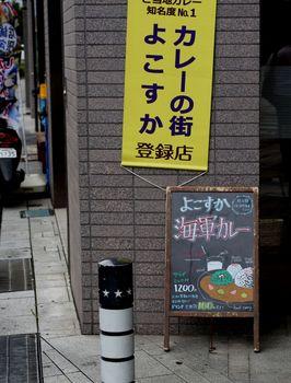2016.9横須賀38.jpg