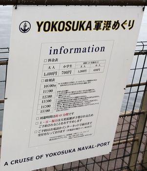 2016.9横須賀43.jpg