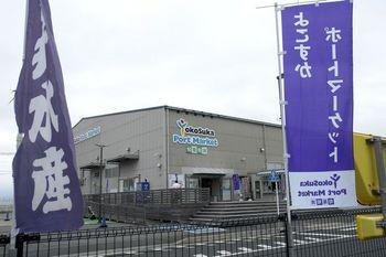 2016.9横須賀44.jpg