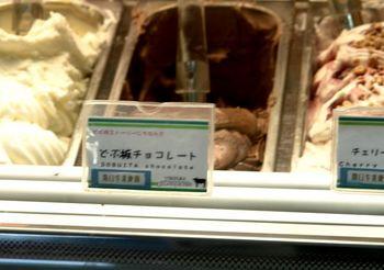 2016.9横須賀50.jpg