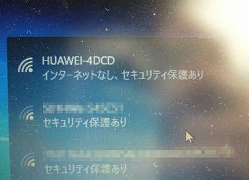 2017.11ルーター1.jpg