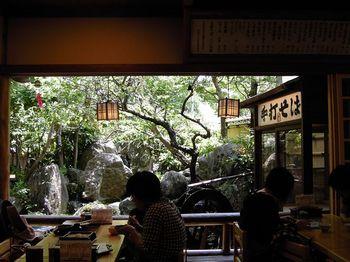 2017.5神代植物園12.jpg