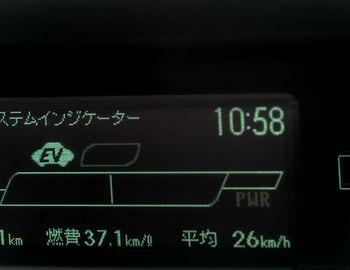 2017.6平塚9.jpg