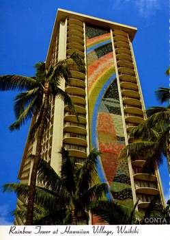 Elvis tour 1972 Nov  rainbow tower.jpg