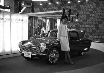 1964.9東京自動車ショー 6.jpg