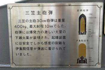 2016.9横須賀10.jpg