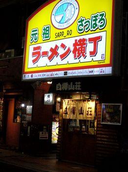 2019.6北海道7.jpg