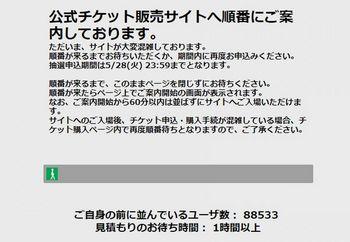 東京2020 2.jpg
